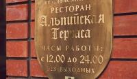 tablichki-18